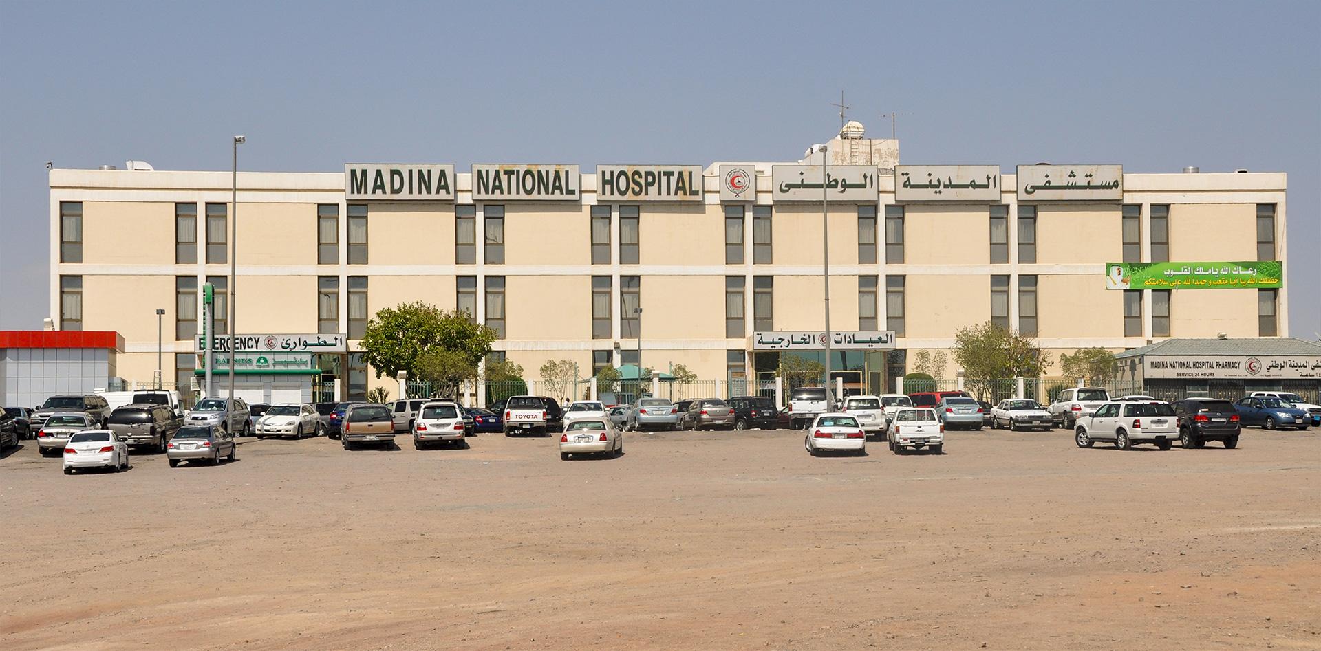 Madina National Hospital, Arabia Saudita, Binini Partners, Società di architettura e ingegneria
